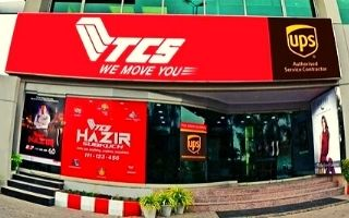 Tcs Peshawar Head Office
